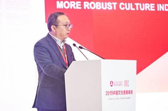 三部门:北京市东城区将建国家文化与金融合作示范区