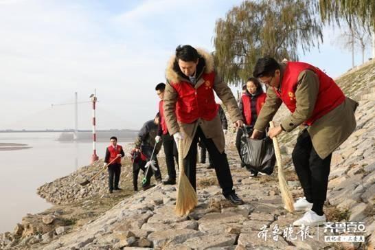 冬日黄河畔,滨州40余名志愿者梳妆母亲河