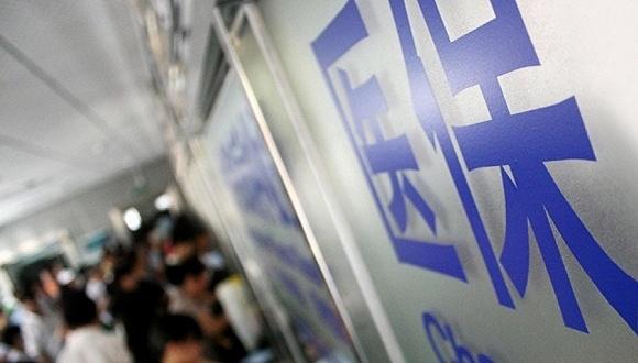 地方新闻精选|贵州将全面实施统一的城乡居民基本医保制度 海南赛马运动指导意见已报审
