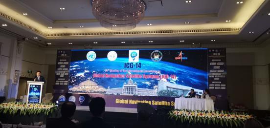 """中国""""北斗""""有多好?联合国卫星导航系统大会来揭晓"""