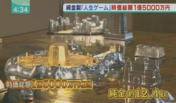 日本玩具公司打造970万元纯金桌