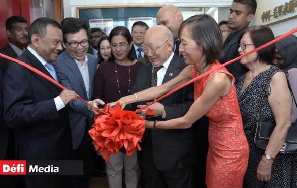 """助力""""一带一路"""",中国-毛里求斯中医药中心正式开张"""