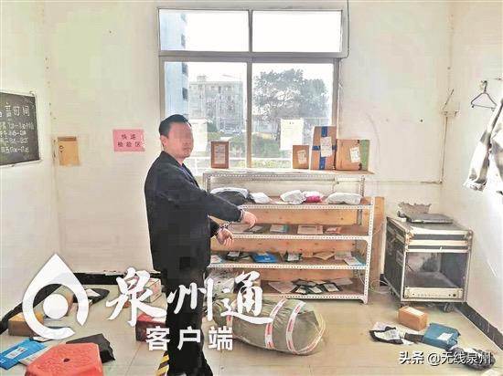 泉州台商区:男子网购等了两个月的包裹没送到,快递公司却报警抓他!怎么回事?