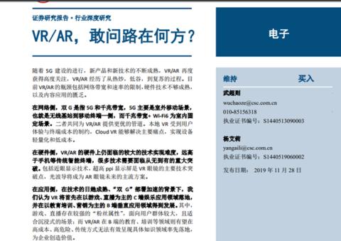 http://www.fanchuhou.com/yule/1422441.html