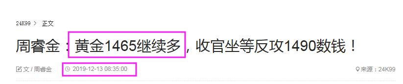 http://www.weixinrensheng.com/caijingmi/1243673.html