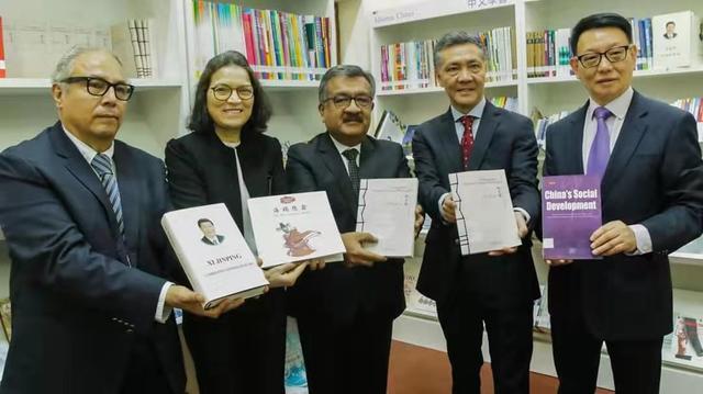 秘鲁国家图书馆《中国图书中心》正式对外开放