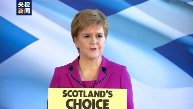 苏格兰将推进自力公投:是决议本人将来的时分了