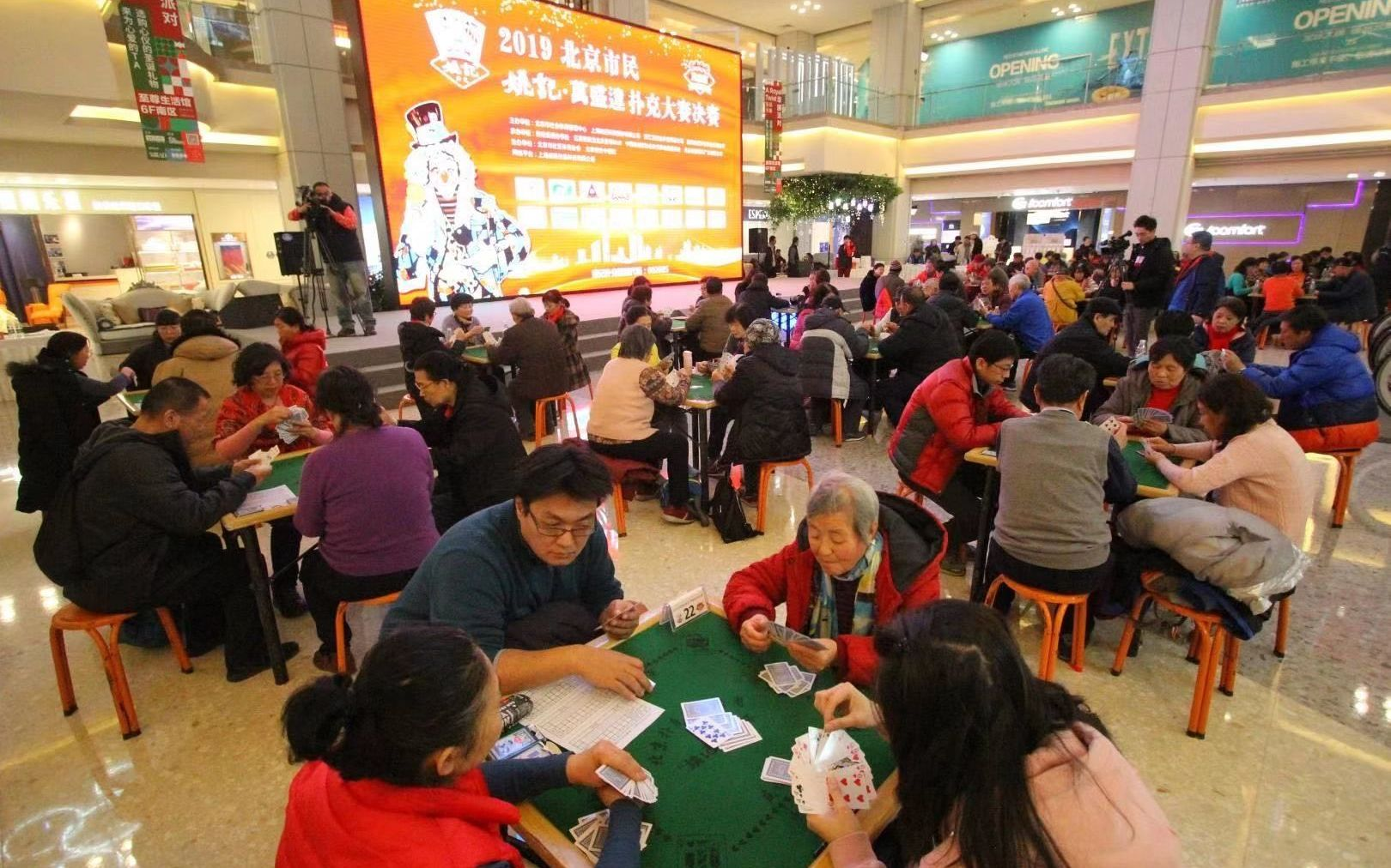 2019北京市民扑克大赛落幕,选手