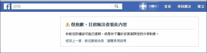 选前一个月,韩国瑜最大后援会被脸书封了...