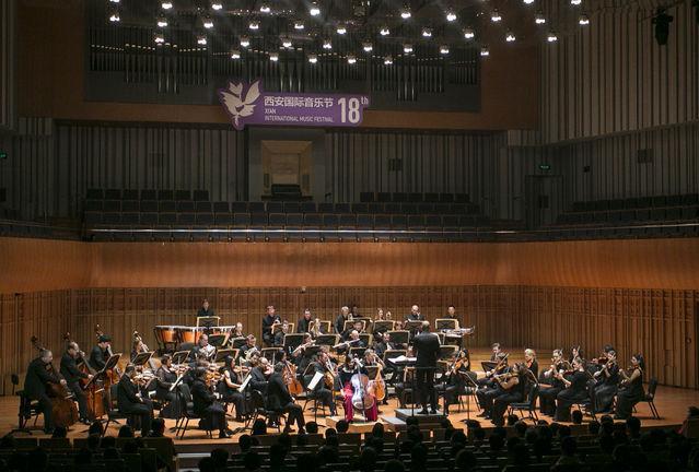 第十八届西安国际音乐节开幕
