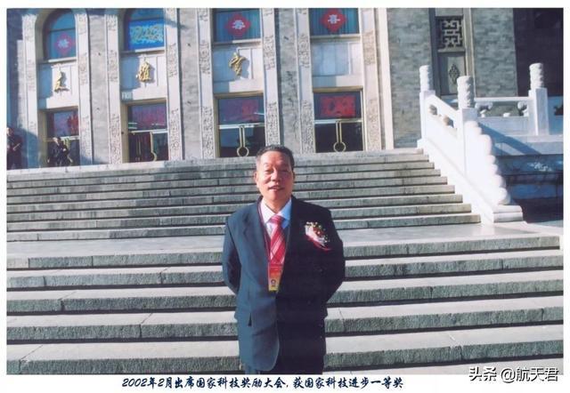 巨星陨落!我国气象卫星专家、中国工程院院士孟执中逝世