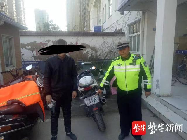 """""""VIP""""待遇 男子驾摩托闯红灯一次性被记18分"""