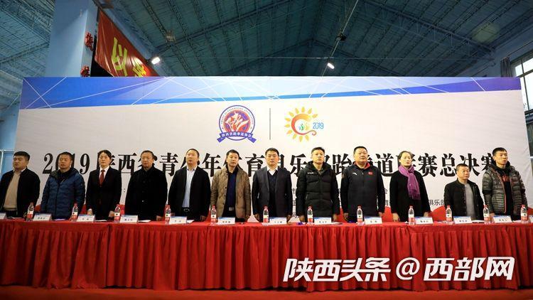 2019陕西省青少年跆拳道俱乐部联赛总决赛举行 累计千余名运动员参赛