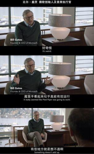 """比尔盖茨客串美剧 吐槽剧中""""微软""""无能"""