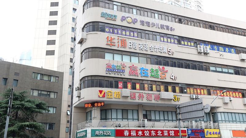 http://www.edaojz.cn/caijingjingji/374677.html