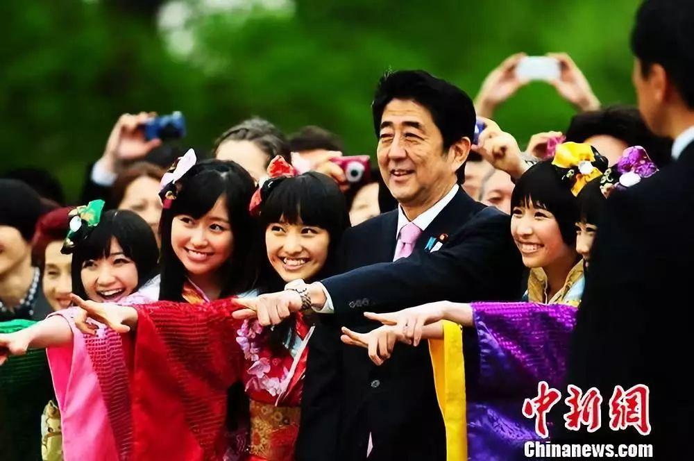 安倍晋三向日本国民道歉