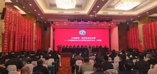 凯伦股份上榜中国建材企业500强