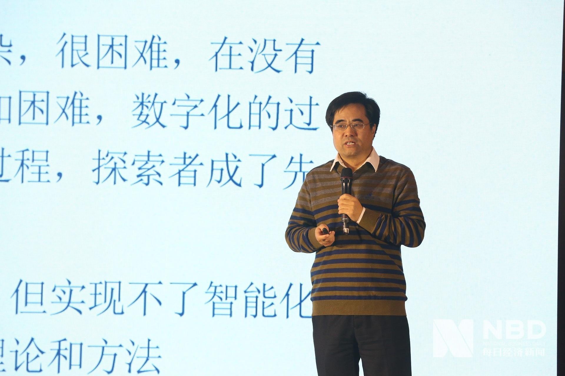 中国社科院张金昌教授:智能化会促使管理水平成倍提高