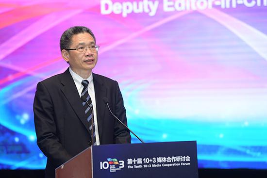 人民日报社副总编辑方江山:铺就共赢路 搭建连心桥