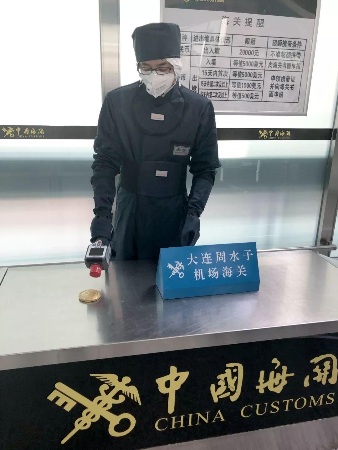 辐射超标112倍!一旅客行李中被发现这个东西