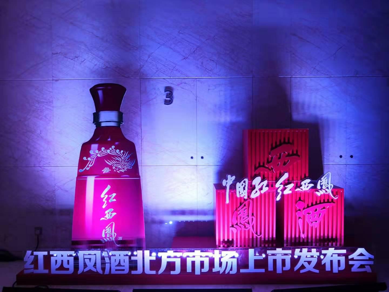 http://www.byrental.cn/bagua/169339.html