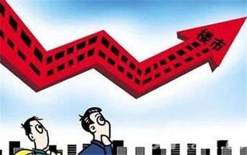 2020年房价还会升温?经济日报发出声明