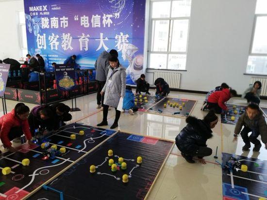 陇南首届创客教育大赛开幕 助推基础教育教学质量提升