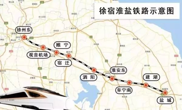 """图片来源:""""中国铁路""""官方微信"""