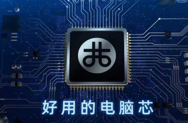 国产最先进X86处理器官宣 7nm工艺KX-7000掀翻AMD/Intel?