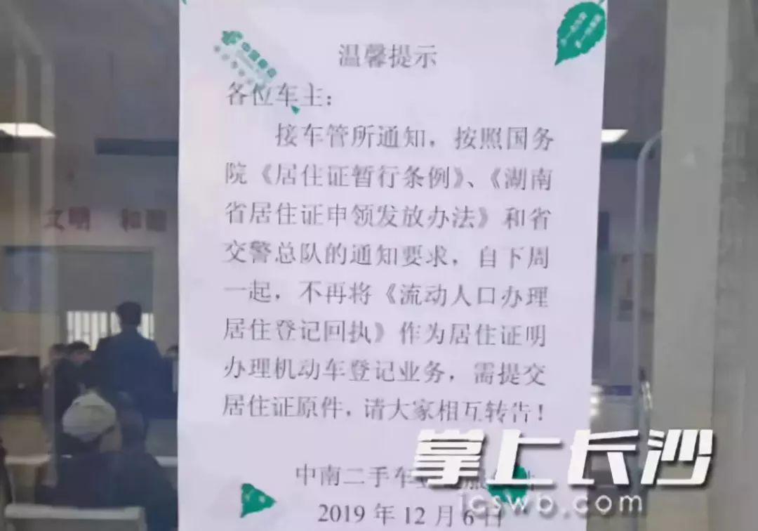 电梯关停老人爬9楼猝死,物业:部分业主欠费;博士妻子不想生2胎,起诉离婚被驳回|早安湖南