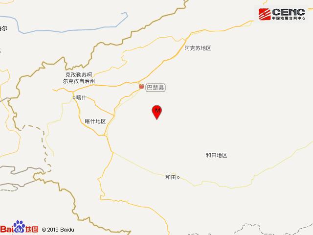 新疆喀什地区巴楚县发生4.5级地