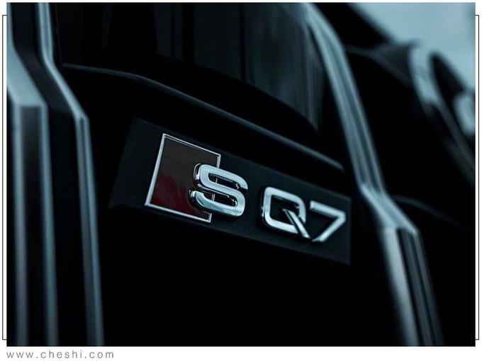 奥迪新款SQ7实拍曝光!运动外观/搭4.0T引擎