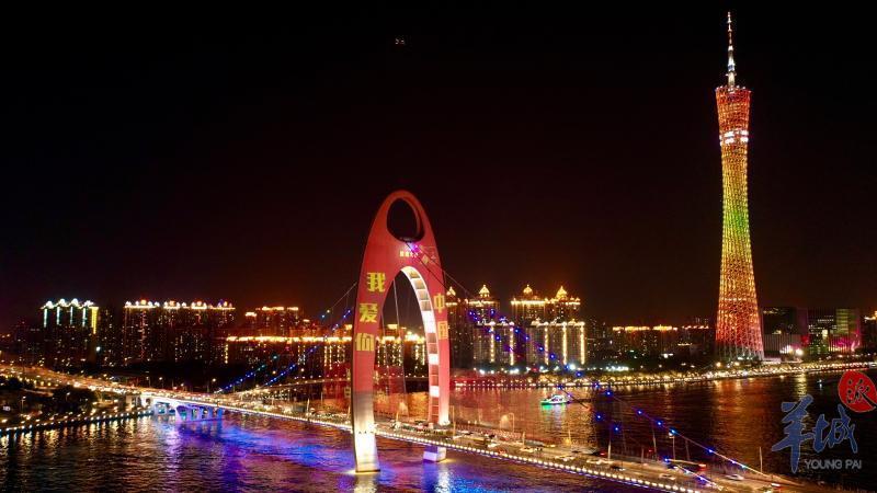 不让广州塔独美!广州这些建筑或将由大师设计