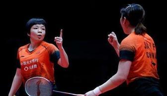 羽联总决赛:陈雨菲逆转戴资颖女单夺冠 登顶世界第一