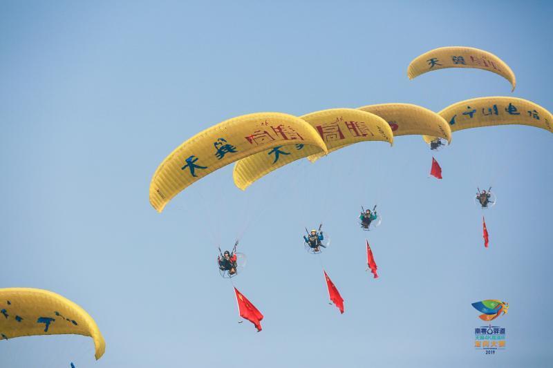 人、车、动力伞三位一体,南粤古驿道定向大赛在云浮落幕