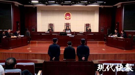 泰州一正处级干部贪污受贿滥用职权获刑3年3个月