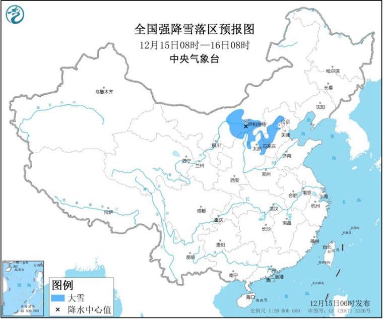暴雪蓝色预警 北京河北ÅÌÎÊ,ÅÌÚµ山西等地局部地域有大雪
