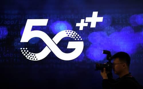 关于5G建设 日本释放一重要信息