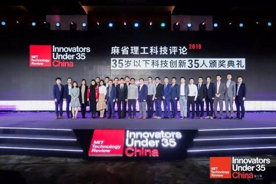 泸州天立校友邓磊入选《麻省理工科技评论》中国科技青年英雄榜