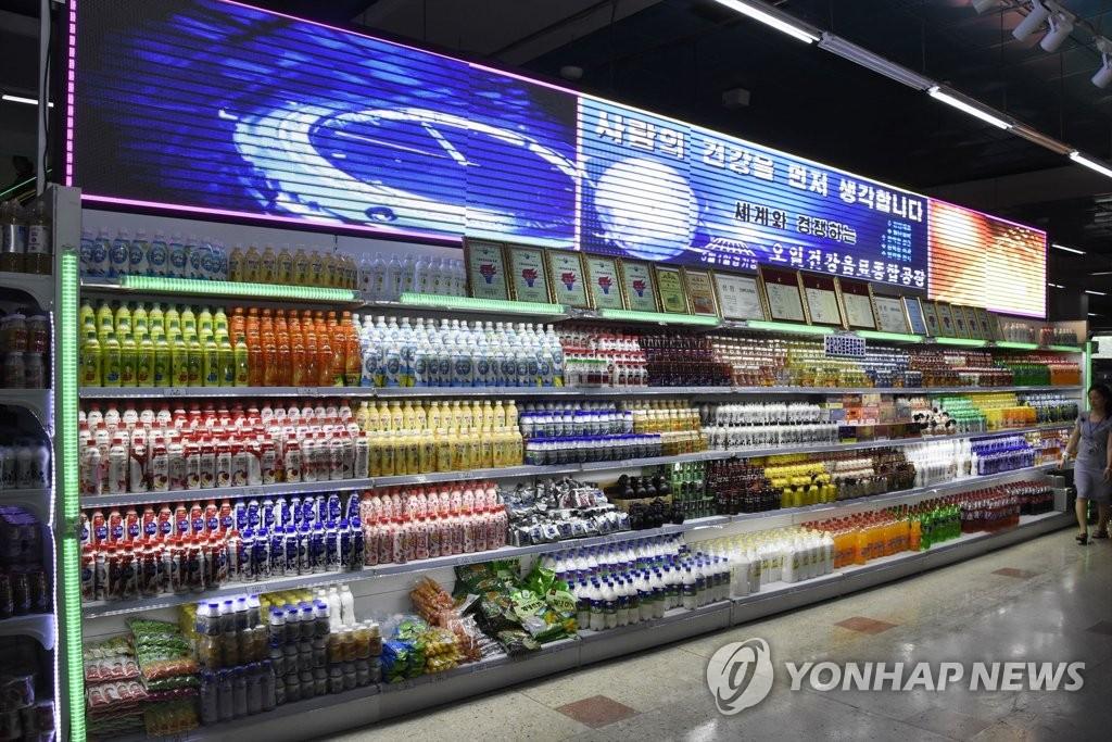继网购热后 扫码支付开始成为朝鲜新兴潮流