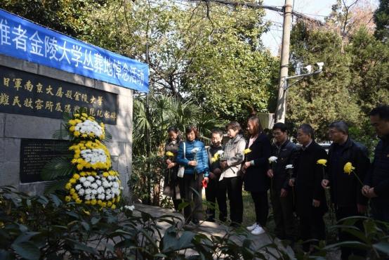 江苏南京:组织党员干部开展国家公祭日悼念仪式