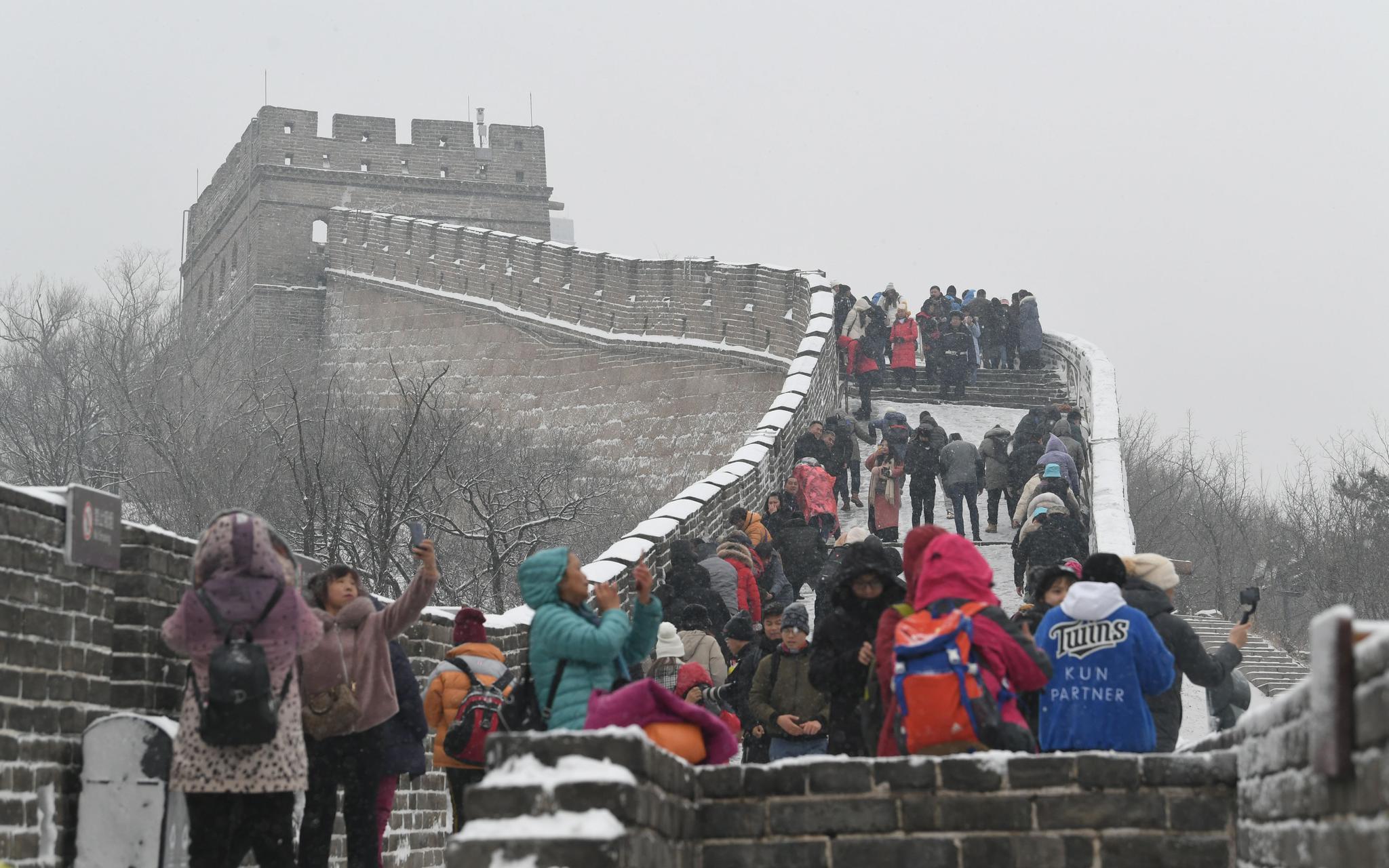 图集丨长城内外白雪茫茫游客雪中游延庆八达岭