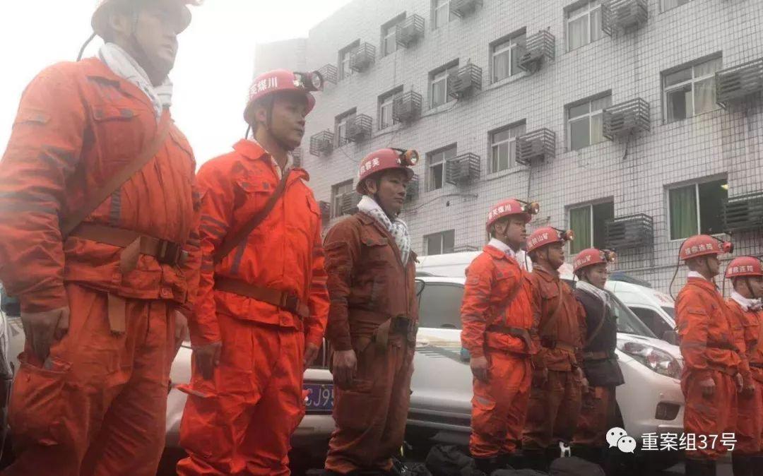 四川宜宾煤矿透水事故已致4死14人失联,失联员工妻子:不愿往坏处想