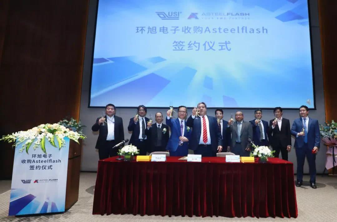 广汽传祺正式进军俄罗斯;绿地酒店旅游集团再签海外项目