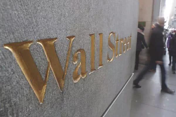 华尔街专家看好明年美股 升幅平均值逾6%