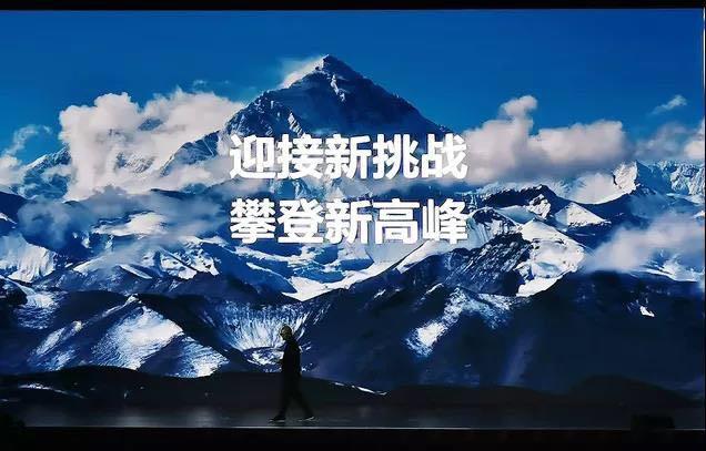 季琦:山就在那里,华住将继续勇敢攀登