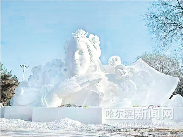 第32届太阳岛雪博会试开园