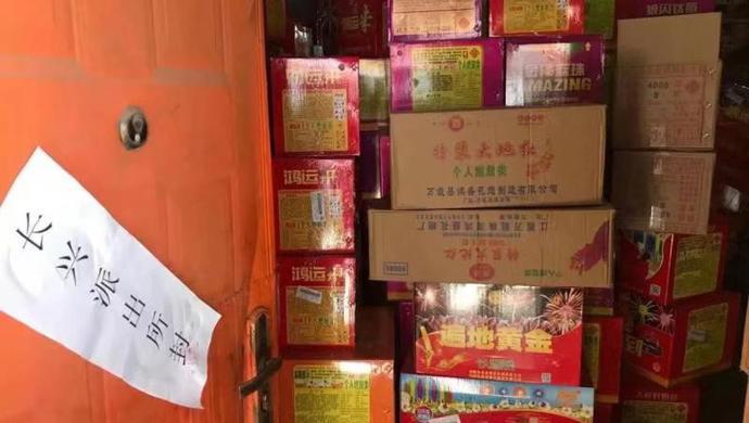 上海一民宅堆满254箱非法烟花爆