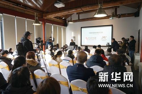 """由艺术中国与摩登天空共同举办的""""中国非遗音乐数字工程""""启动仪式暨新闻发布会近日在北京举行"""