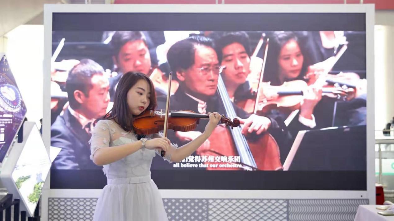 小提琴快闪秀亮相虹桥高铁站 国际范儿的苏州工业园区风靡上海